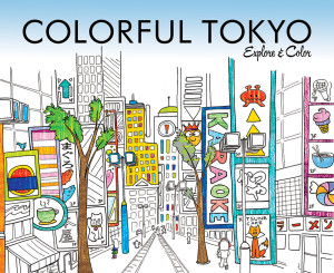 Colorful Tokyo coloring book illustrated by Steph Calvert of Hearts and Laserbeams